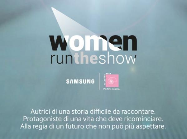 """NOVOMATIC AFFIANCA SAMSUNG E TELEFONO ROSA NEL PROGETTO """"WOMEN RUN THE SHOW"""" CONTRO LA VIOLENZA SULLE DONNE"""